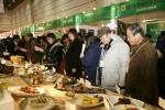 """""""대한민국 밥상을 한자리에""""…'Food Week 2009' 개막"""