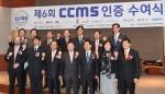 삼립식품, 공정위 CCMS인증 획득
