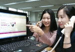 LG데이콤, myLG070 기업고객 위한 홈페이지 오픈