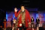 2008 빈티지쇼 대상 수상자