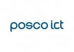 포스코 ICT CI