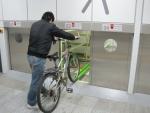 종합운동장역 자전거 보관함
