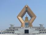 법문사 신 사리탑