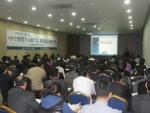 KDBI의 온라인 신용평가서비스 'NEO-CRETOP' 설명회가 2010년 2월 23일(화) 개최되었다.