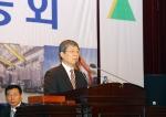 현대중공업, 제 36기 정기 주주총회 개최