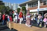 3월 26일 현대외국인학교 학생들이 참여해 열린'국제교류주간'행사 모습.