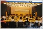 전국유통인연합회 유통망대회 유통흐름과전문정보강좌 모습 (사진제공: 전국유통인연합회)