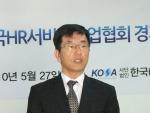 윤우준 한국HR서비스산업협회 경기남부지부 회장 (사진제공: 한국HR서비스산업협회)