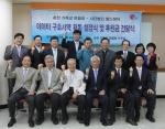 협약식단체사진-사단법인월드쉐어 임직원과 춘천기독교연합회관계자 (사진제공: 월드쉐어)