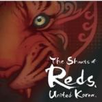 붉은악마공식응원CD