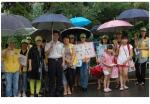 학교주변 범죄예방 캠페인활동
