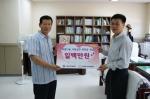 """""""공부 · 나눔 · 인성 모두 1등""""… 대전반석고등학교 전교생 나눔 활동으로 장학금 전달"""