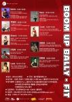 """""""분당 발리토탈휘트니스 본점에서 초특급 피트니스 강사 중심 워크샵 개최"""""""