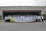 2010 고양시 자원봉사 비전 컨퍼런스