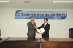 학교장터, 대학교 공동구매 서비스 개발