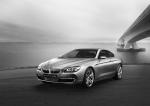 BMW 컨셉 6 시리즈 쿠페