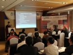 국제구리협회와 LS-Nikko, 신소재 양식어망 설명회 개최