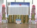 구세군 박만희 사령관 취임식장의 취임드리미 쌀오브제 (사진제공: 드리미)