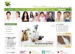 오르컴퍼니가 22일 아토피 Q&A 게시판 개설 등 홈페이지를 새롭게 단장해 오픈했다.