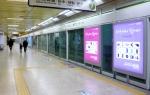 스크린도어 독점형 '라츠'와 열차 독점형 '키움증권' 실제 광고 모습