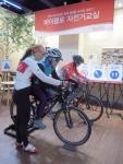 LS네트웍스, 바이클로 자전거 올바르게 타기 교육프로그램 오픈