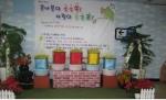 서울메트로 2호선 신천역, 고객들이 직접 키운 콩나물 고객들과 나눠