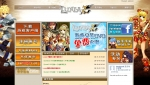 루니아Z 동남아시아 공식 웹사이트