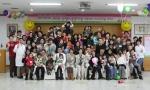 인제대학교 상계백병원 개원 20주년 기념 '제1회 신생아중환자실 홈커밍데이' 행사 개최
