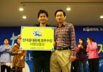 코레일관광개발,  추계 한마음 체육대회 개최