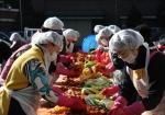SG&G, 소년소녀가장 및 독거노인 돕기 위한 사랑의 김장 담그기 행사 가져