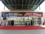 LED TECH KOREA 2011·OPTICAL EXPO 2011 내년 8월 개최