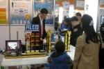 창의놀이 전문기관 '레고교육센터', 2010 대구·경북 소상공인 창업박람회에 참가