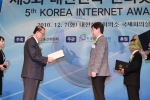 인터넷대상 시상식에서 나스미디어 정기호 대표이사가 최시중 방송통신위원장으로부터 상을 수여 받고 있다.