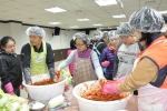 고양시종합자원봉사센터, '사랑의 김장나눔 페스티벌' 개최
