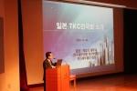 박점식 한국세무사회 전산담당 부회장이 일본 전산법인인 TKC의 세무사 업무영역확대 성공사례에 대한 특강을 하고 있다.