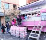 배스킨라빈스, '사랑의 핑크 스푼 캠페인' 일환 복지관 방문
