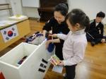 레고교육센터, 3.1절 맞이 온가족과 함께하는 '레고로 태극기 만들기' 개최