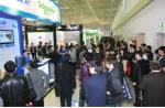 아시아 최대 산업 자동화 축제, AUTOMATION WORLD