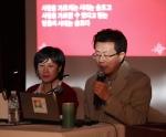 MBA과정을 진행중인 하이패밀리 대표 송길원 목사와 가정사역최고위과정(MBA)원장 김향숙 박사