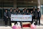대전제일고등학교, '2011 희망나눔 캠페인' 참여