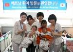 두산중공업, 베트남 구개열 어린이 환자 초청 무료수술