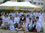 자원봉사활동 펼치는 고려수지침 관악지회