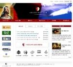 그리스도의 레지오 수도회 한국어 홈페이지 개시