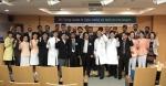 인제대 백병원, 아프가니스탄 보건의료관리자 초청 연수
