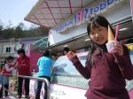 배스킨라빈스, 점주와 함께 강원도 영월군 초등학교에서 아이스크림 파티