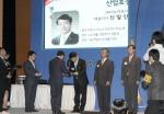 산업포장을 수상한 (주)나노카보나 신일산 대표