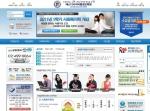 고등학교 졸업자들의 희망 보육교사·사회복지사 자격증