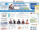 SD사이버평생교육원, 2학기 사회복지사2급·보육교사2급자격증 취득과정 모집