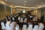 IEC TC65 글로벌 산업자동화 포럼이 18일 서울프레지던트호텔에서 200여명의 국내외 전문가들이 참석한 가운데 개최됐다.