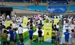 29일 2011 전국창작지능로봇 부산대회 개최